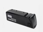 Accessoires aspirateur Batterie lithium pour VBPIIe/BATTERY